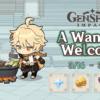 A Wanmin Welcome | Genshin Impact
